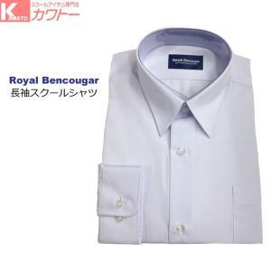 トンボ スクールシャツ ワイシャツ カッターシャツ 男子 長袖 学生服|kawatoh