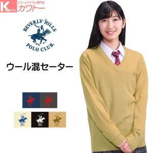 スクールセーター 女子 スクール セーター 男子 学生|kawatoh