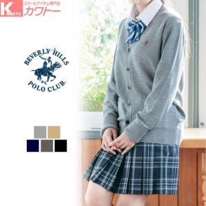 スクールカーディガン カーディガン 学生 制服 高校生 中学生|kawatoh