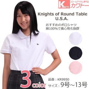 ポロシャツ レディース ワンポイント 半袖 夏 綿100%「Knights of round table」ナイツオブラウンドテーブル 小学生 中学生 高校生 KR9950|kawatoh