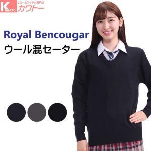 スクールセーター 女子 スクール セーター 学生|kawatoh