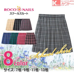 スクールスカート ROCONAILS 制服 女子高生 ブレザー スカート 46丈 ロコネイル|kawatoh