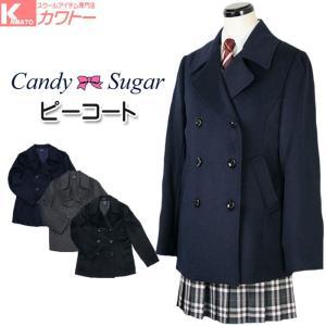 Pコート 学生 女子 ピーコート キャンディーシュガー マフラープレゼント|kawatoh