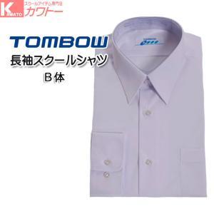トンボ スクールシャツ ワイシャツ カッターシャツ 男子 長袖 学生服 B体|kawatoh