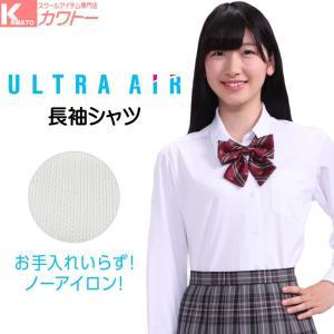 スクールシャツ 女子 長袖ブラウス 形態安定 スクールブラウス シャツ ベンクーガー スクールシャツ A体|kawatoh