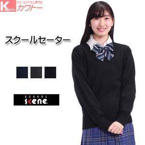 YWS-1034  スクールセーター セーター ニットセーター ニット 学生 女子 セーター「オリーブのエチケットブラシをプレゼント」|kawatoh