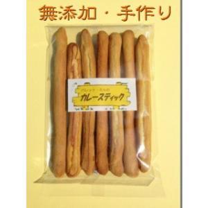 カレースティック 駄菓子 スナック菓子 7本入り 手作り 無添加 kawatora