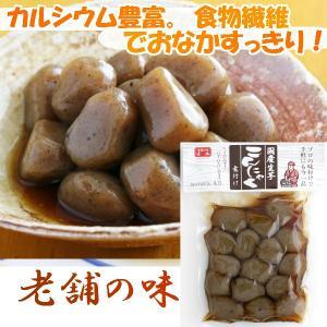 生芋玉こんにゃく 味付け 近江八幡名物 国産生芋使用 滋賀県|kawatora