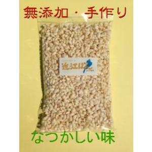 ポン菓子 駄菓子 近江ぽん 昔懐かしい味 70g 無添加 手作り 近江米 kawatora