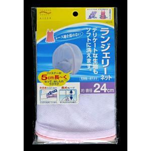 洗たくネット ランジェリー用 直径24cm|kawauchi