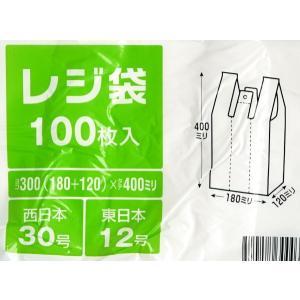 レジ袋(マチ付) 白 30号(縦40×横18c...の詳細画像3
