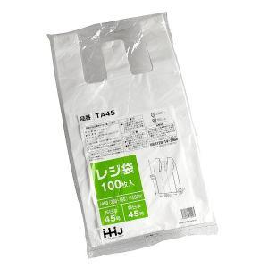 レジ袋(マチ付) 白 45号(縦55×横30cm) 100枚入|kawauchi
