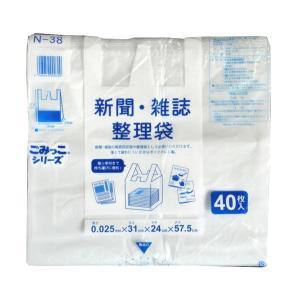 新聞・雑誌整理袋 ポリ製 縦57.5×横31×マチ24cm 40枚入