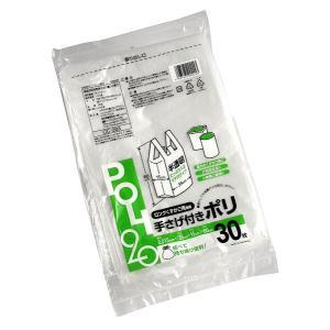 ゴミ袋(ロングタイプ用) 手提げ付 半透明 縦60×横35×マチ15cm 30枚入|kawauchi