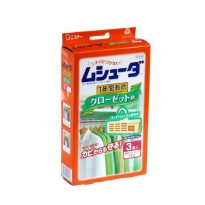 ○クローゼット専用の防虫剤です。(3個入)  大切な衣類を、虫やカビから守ります。カシミヤ・ウールに...
