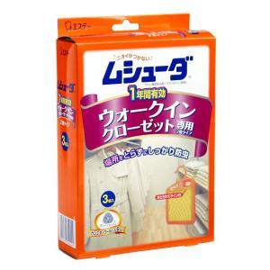 防虫剤 ムシューダ ウォークインクローゼット用 1年防虫 3個入