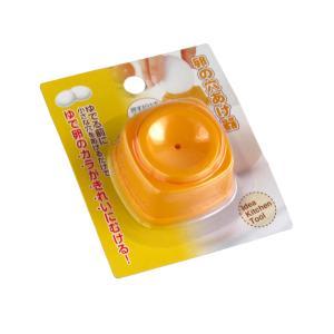 ○押すだけで小さな穴が開けられる、卵の穴あけ器です。 ○ゆでる前に小さな穴をあけるだけでゆで卵のカラ...