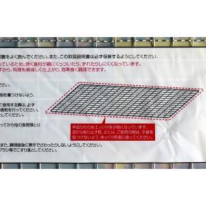 バーベキュー網 40×30cmの詳細画像3