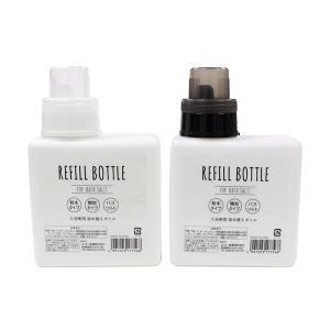 詰め替えボトル 入浴剤用 容量570ml [色指定不可]|kawauchi