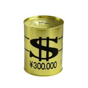 貯金箱 30万円|kawauchi