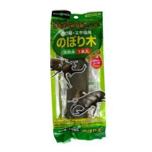 のぼり木 遊び場・エサ場用 昆虫ゼリーカップ用穴付き|kawauchi