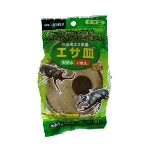 エサ皿 成虫用エサ場用|kawauchi