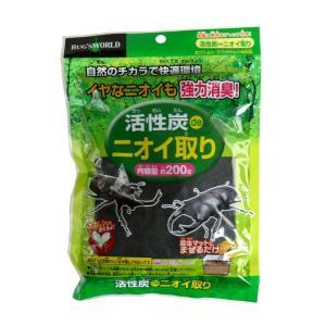 活性炭(活性炭deニオイ取り) 200g チャック付|kawauchi