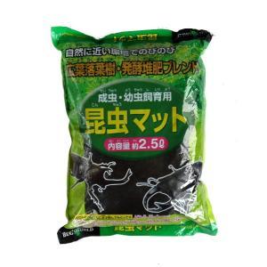 昆虫マット 成虫・幼虫飼育用 2.5L|kawauchi