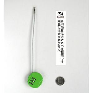 ダイヤルロック(南京錠) ワイヤータイプの詳細画像2