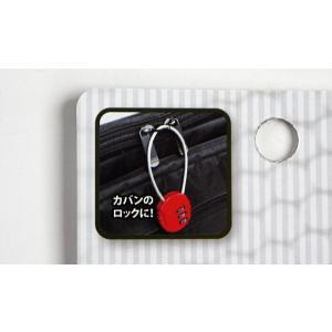 ダイヤルロック(南京錠) ワイヤータイプの詳細画像3