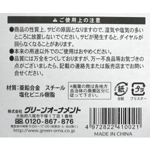 ダイヤルロック(南京錠) ワイヤータイプの詳細画像5