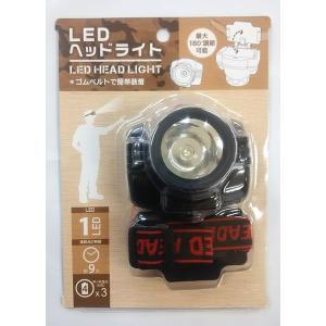 LEDヘッドライト [色指定不可]