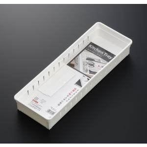 キッチントレー ワイド(34.8×12×高さ5cm) ホワイトの写真