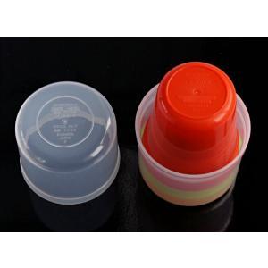 コップ ピクニック用 5カップの詳細画像4