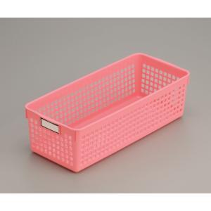 バスケット ロング(13×30.1×高さ8.8cm) ピンクの写真