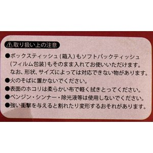 ティッシュケース ホワイトの詳細画像2