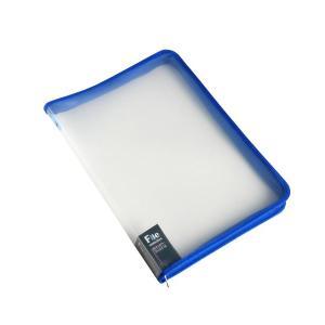 ファイルケース ファスナー付 B4サイズ用 [色指定不可]