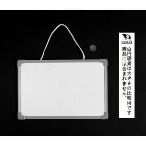 ホワイトボード 20×30cm 壁掛けタイプ ...の詳細画像2