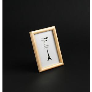 写真立て 木製 小