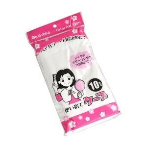 使い捨てケープ 10枚入|kawauchi