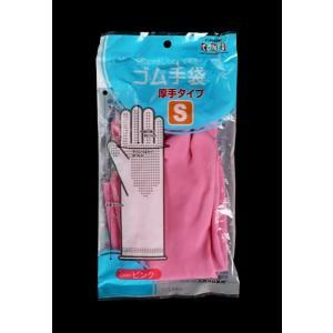 ゴム手袋 厚手 Sサイズ ピンク