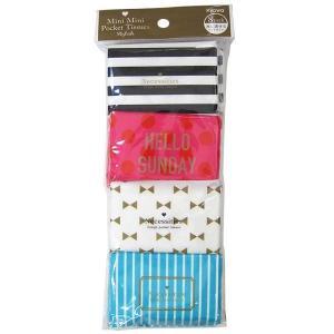 ポケットティッシュ stylish ミニミニサイズ 16枚(8組)×8袋入