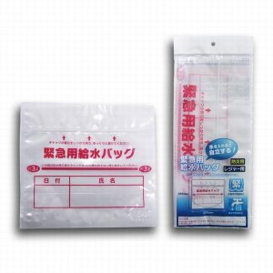 緊急用給水バッグ 3L kawauchi