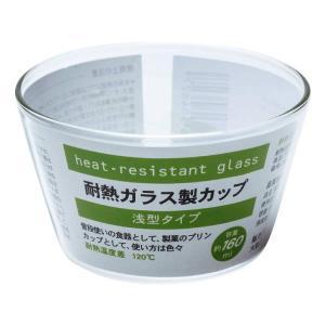 ガラス食器 耐熱ガラス製 160ml 浅型タイプ|kawauchi
