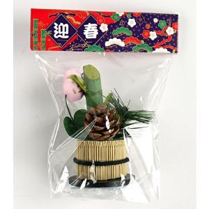 ○高さ約11cmの お正月飾り 門松(寿飾り) です。  気軽に飾れるシンプルな置き飾りです。  こ...