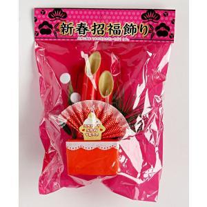 ○高さ約15cmの お正月飾り (門松) です。  気軽に飾れるシンプルな置き飾りです。  こちらの...