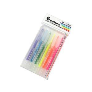 蛍光ペン 6色セット