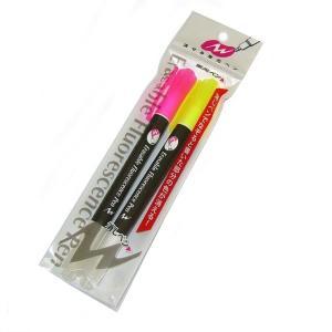 消せる蛍光ペン 2色(ピンク・イエロー)