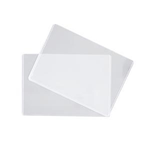 カードケース ハードケース B6 2枚入