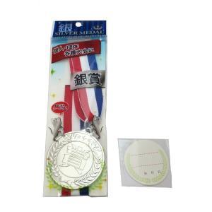 銀メダル|kawauchi